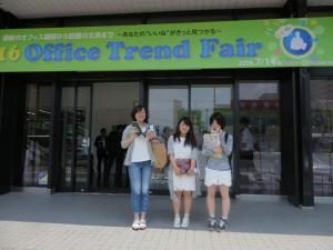 2016 Office Trend Fair 01
