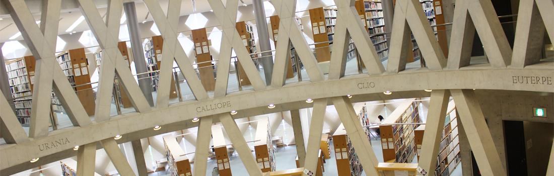 大学 図書館 広島